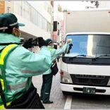 駐車禁止対策「助手席バイト」に効果がない理由