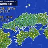 中国地方 再び大雨のおそれ