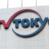 テレビ東京 30代男性社員が新型コロナに感染