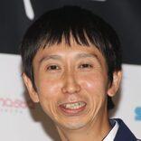 アンガ田中、爆問・太田の山根びいきに不満爆発 「才能は俺のほうがある」