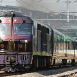 JR九州「ななつ星 in 九州」豪雨による線路災害で運行開始が延期に