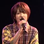 声優・生田輝 七夕の日に初の生配信放送ライブを開催、ニコニコ動画でアーカイブ視聴可能に