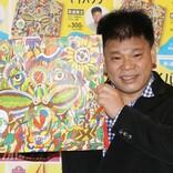 ジミー大西、さんまの助言で5年ぶり画家活動再開「時給なんて考えたらあかん」