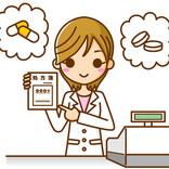 薬局が「健康サポーター」に変化 - 薬剤師が患者をフォローする時代