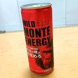 【戦慄】モンテローザのエナジードリンク『ワイルドモンテエナジー』の成分が尋常じゃない件 / どんな鬼シフトだろうと余裕で耐えられるレベル