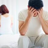 愛されたい願望強すぎ… 男性が引いてしまった女性の言動