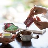 自宅でカフェ気分! 静岡県産5種新茶を飲み比べできる「ちゃまてばこ」がキャンペーン終了間近
