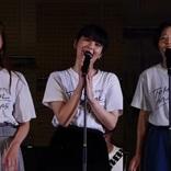 田村芽実&妃海風&森本華がバンドを従え歌う『CALL』劇中ナンバーが公開 東宝新プロジェクト「TOHO MUSICAL LAB.」