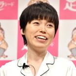婚活中の尼神インター誠子、理想の結婚相手明かす「バラエティー番組の…」