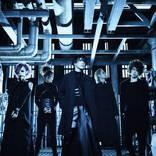 lynch.、ライブハウス支援シングルの売上利益¥11,786,297を全国149カ所のライヴハウスへ分配