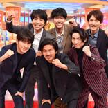 『V6の愛なんだ2020』放送決定! 今年のテーマは「青春を止めるな!!」