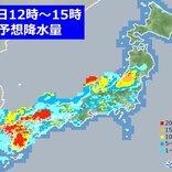 10日も 九州から東北 災害に警戒 今朝雨がやんでいても再び強まる