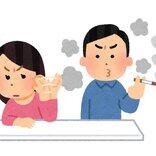 ストレス発散はパートナーにストレス!? おうち時間こそ注意すべき喫煙マナー:新しい生活様式のたばことの付き合い方(3)
