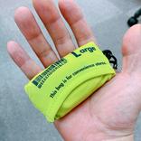 【ひそかに人気】とにかく小さくてキーホルダーみたいに持ち歩けるマイバッグ「HUNGBAG」が素敵!