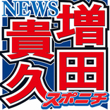NEWS増田貴久 絶叫「3人になっちゃったじゃないか!ふざけんな、手越」