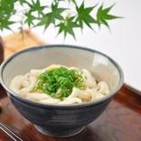 【地方の美味を自宅で】三重県のお取り寄せグルメ4選