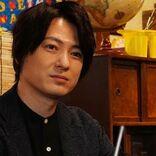 『未満警察』第4話ゲストに忍成修吾の出演決定、カウンセラーを名乗る謎の男役
