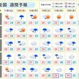 週間天気 長引く「梅雨末期の大雨」 遠い「梅雨明け」