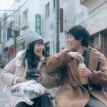 奈緒の小悪魔的な笑みも 又吉直樹原作『僕の好きな女の子』場面写真一挙解禁
