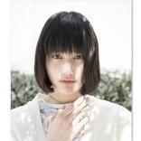 橋本愛、大河『青天を衝け』で吉沢亮の妻役「生命の冒涜にならないように」