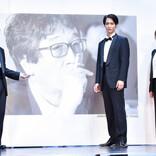 井上小百合、つか作品初挑戦「劇場でお芝居ができるという奇跡に感謝」