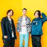 変態紳士クラブ「YOKAZE」の MVが100 万回再生突破!