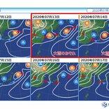 中国地方 向こう一週間も梅雨の出口は見えず