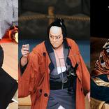 尾上松緑、「紀尾井町家話」を語る ~歌舞伎ファンの間で注目度上昇中の配信トークイベント