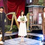 『僕らのミュージカル・ソング 2020 第二夜』ミュージカル『四月は君の嘘』の放送楽曲が決定 小関裕太、木村達成、生田絵梨花のコメント到着