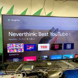【発売から2年】ソニーの「NHKが映らないテレビ」はどうなっているのか? → 驚きの進化を遂げていた!