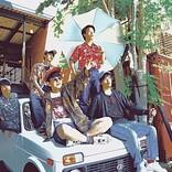浪漫革命、音楽で革命を起こすバンドの新曲「ふれたくて」MV公開