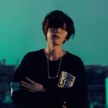 米津玄師、ドラマ『MIU404』の主題歌「感電」MVが解禁