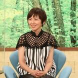 """渡辺満里奈、夫・名倉潤の""""うつ""""を振り返る「私しか治せないと思った」"""
