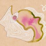 【今週の運勢/おうし座】「満たされたい、もっと。」ミモット星占い(7/13-7/19)