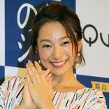 三船美佳、第2子妊娠を発表 9月出産予定 長女後押しで昨年4月に再婚