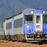 JR北海道、在来線全路線が6日間乗り放題のパスを半額の12,000円で販売 特急の指定席も4回利用可