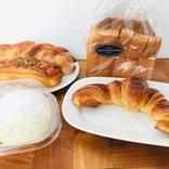 【東京のおいしいパン屋ルポ】JEAN FRANCOIS<ジャン・フランソワ>渋谷マークシティ店 人気パンランキング|渋谷