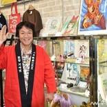 """「帰ってきた河崎実展」が東急ハンズ渋谷で開催、""""バカ映画の巨匠""""の足跡をたどる"""