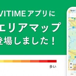 NAVITIME、「混雑エリアマップ」を提供開始 混雑状況を9段階に色分け