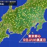 東京都心は9日ぶりの真夏日 熱中症や雷雨にも注意