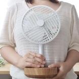 ミニサイズのコードレス扇風機で、洗面所やキッチンを快適に。湿気がこもる梅雨の味方になってくれるよ
