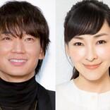 『MIU404』伊吹・綾野剛が隊長・麻生久美子に突然の告白 ネット「可愛すぎる」