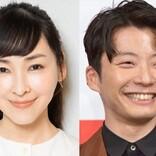 """麻生久美子、""""大ファン""""星野源のサプライズに「顔がおかしくなっちゃう」 照れる姿に反響"""