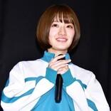 乃木坂46・中田花奈、ラジオでグループ卒業発表「ポジティブな気持ち」