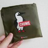 セブンイレブンが「CHUMSエコバッグ」をプレゼント中 PayPayコラボに反響