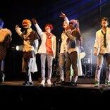 俳優×声優!音楽と青春が協演する新世代プロジェクト『絶響MUSICA THE STAGE』レポート