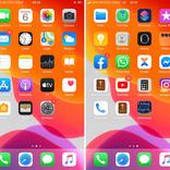 これがマサイ族の戦士が使うiPhoneのホーム画面だ! 使用アプリも初公開!! マサイ通信:第393回