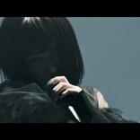 声優・楠木ともり、「ハミダシモノ」の配信開始!ミュージックビデオも公開