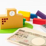 【我が家がやっている!お金のこと】  子育て世代「教育費と老後資金」の準備術