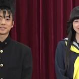 伊藤健太郎&橋本環奈が1週間登場 ZIP!×今日俺コラボコーナー